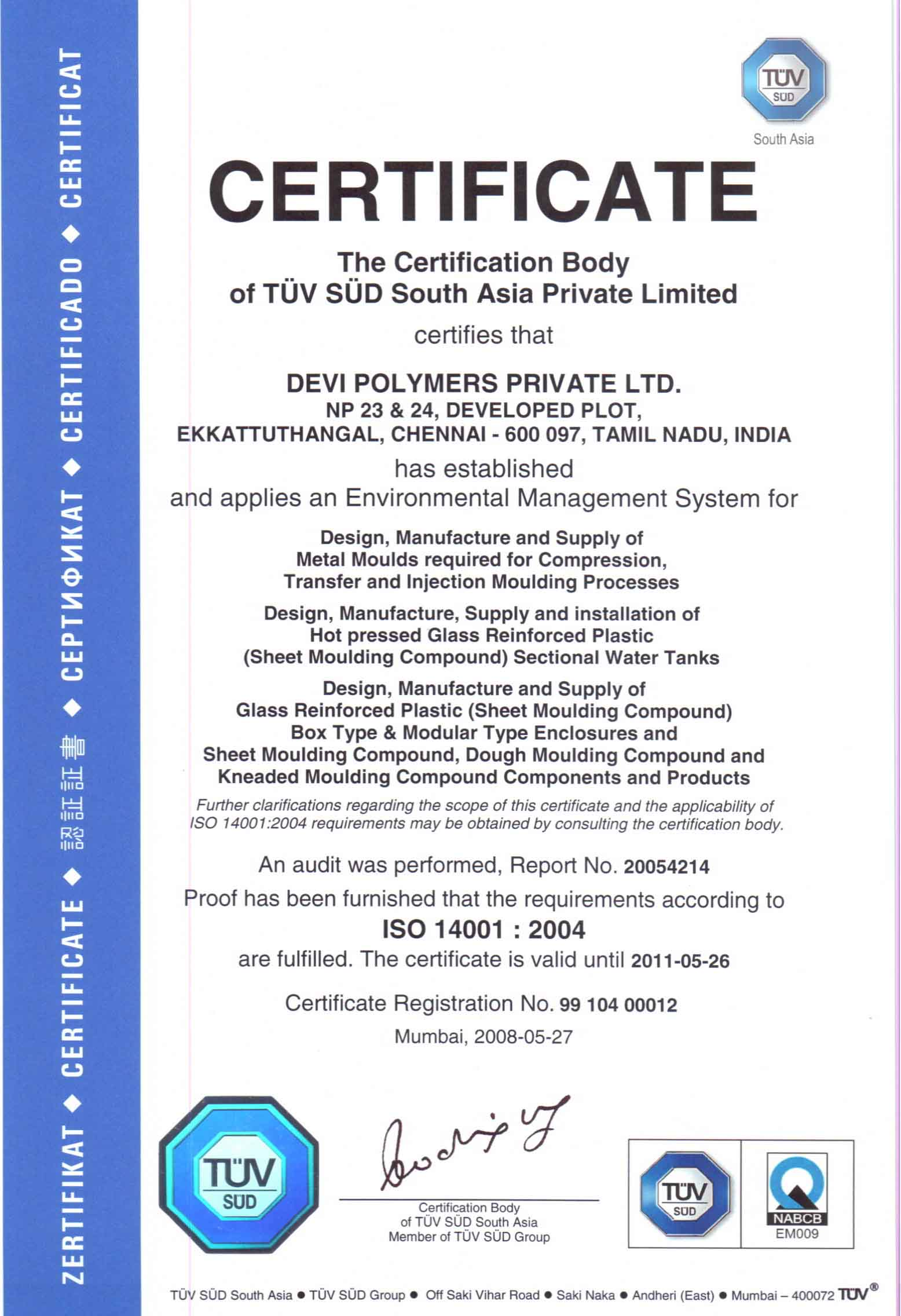Devi Polymers Private Limited Approvals